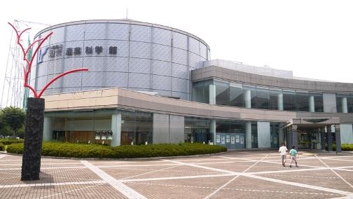 現代産業科学博物館~もやもやさまぁ~ずでも紹介された人気施設~