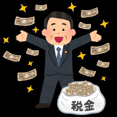 市川市議会の切手問題を解説~きっかけから小泉市議の辞任まで~