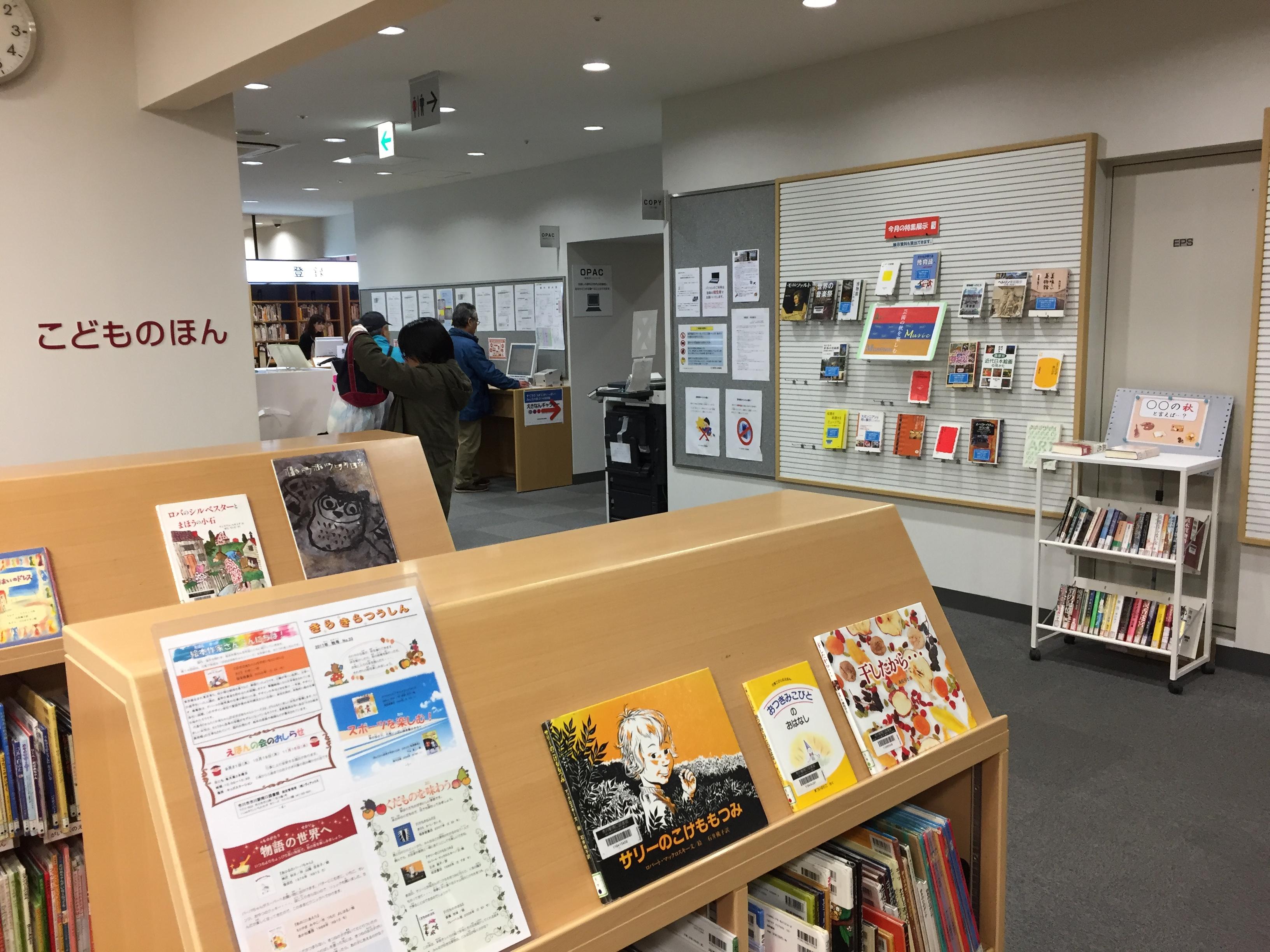 市川駅南口図書館