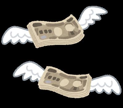 市川市の保育園料っていくらかかる?所得割課税額の計算方法は?