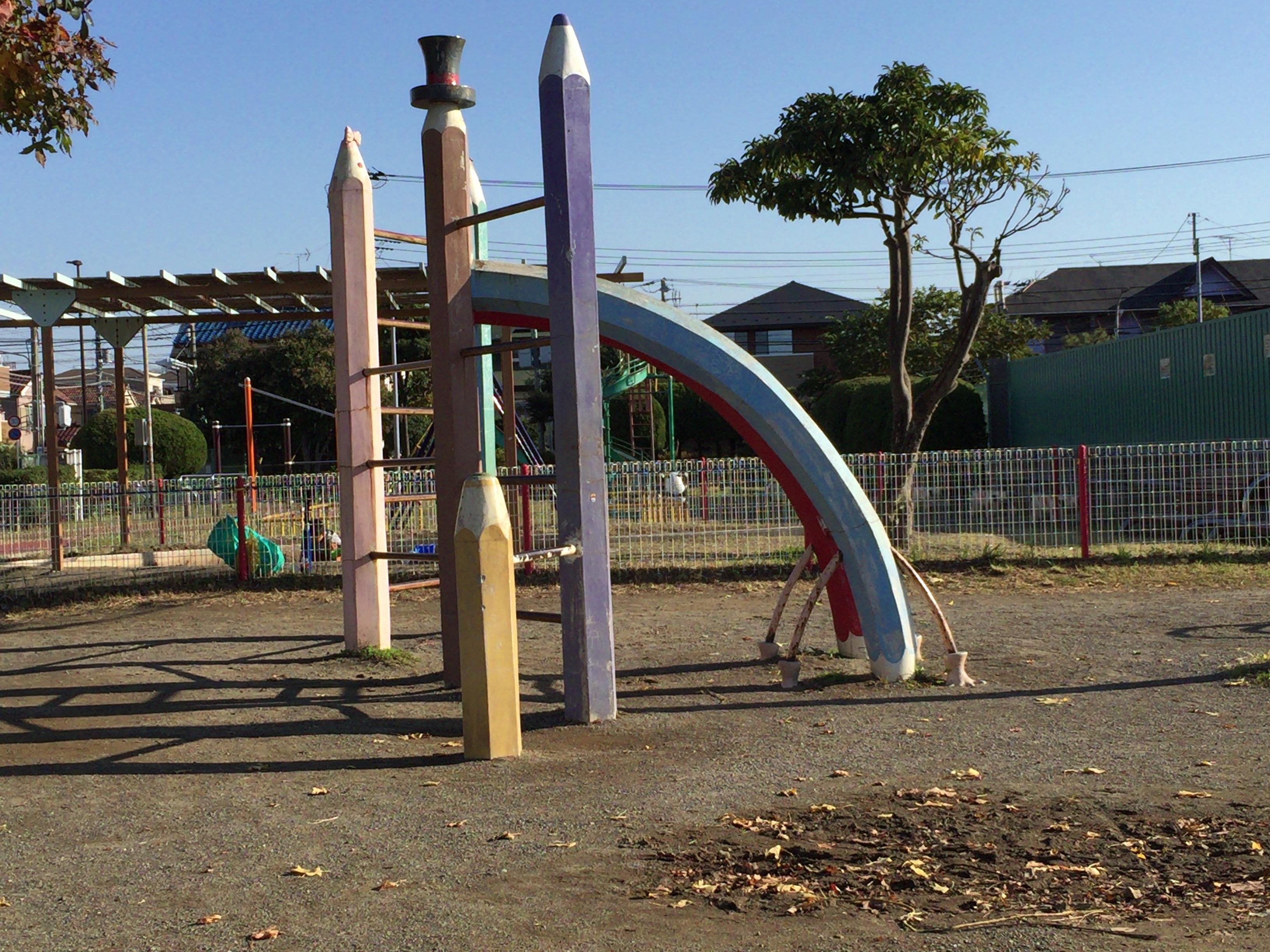 南行徳公園(えんぴつ公園)~市川で一番子供が喜ぶ公園~