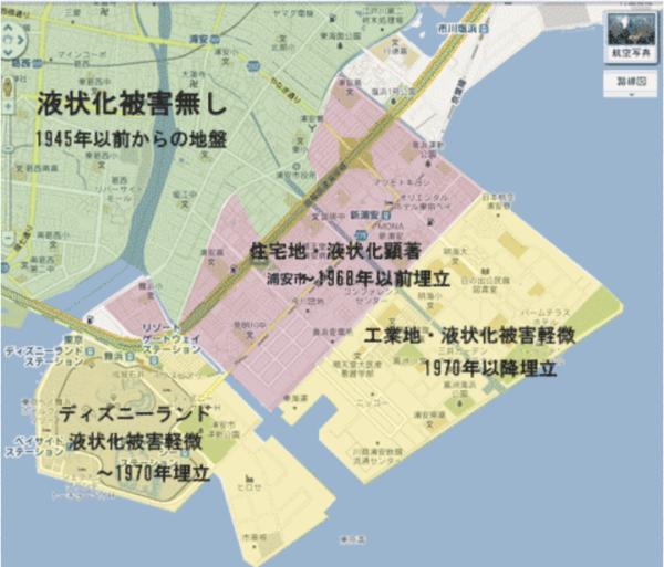 浦安液状化マップ
