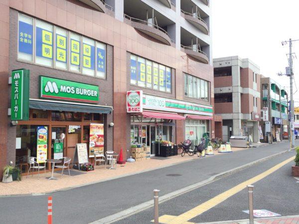 東船橋 駅前風景