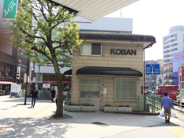 浦安駅前交番