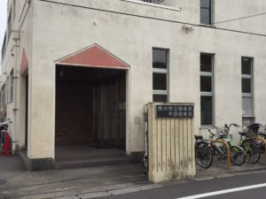 平田図書室