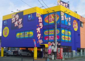 カラオケバンバン 西船橋店