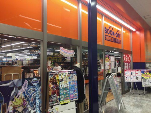 ブックオフ ショップス市川店