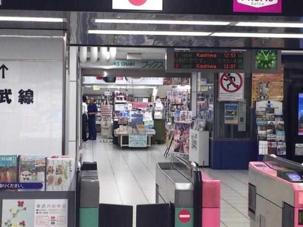 東武ブックス 船橋店