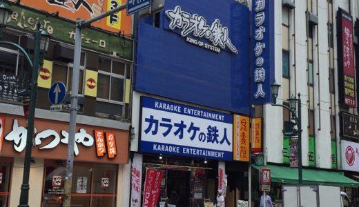 船橋にあるカラオケ7店を料金が安い順に紹介!【各店クーポン付】