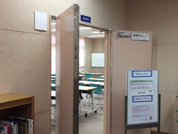 船橋市中央図書館 多目的室