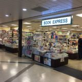 BOOK EXPRESS ペリエ西船橋店