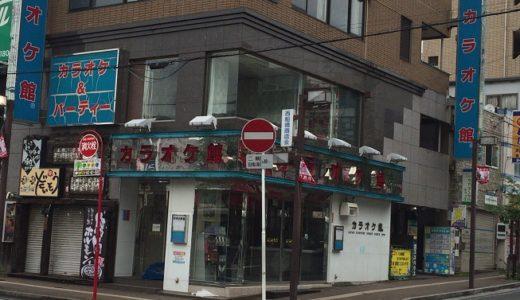 西船橋にあるカラオケ3店を料金が安い順に紹介!【各店クーポン付】