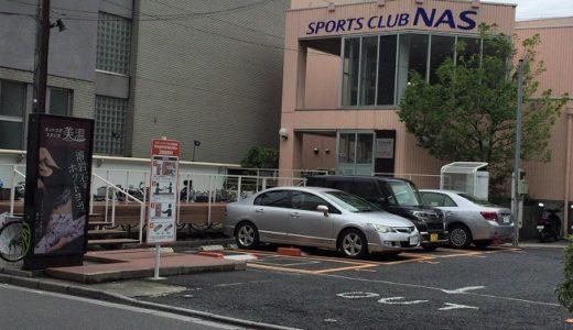 西船橋のスポーツジム・パーソナルジム5店を徹底比較!安いのは?