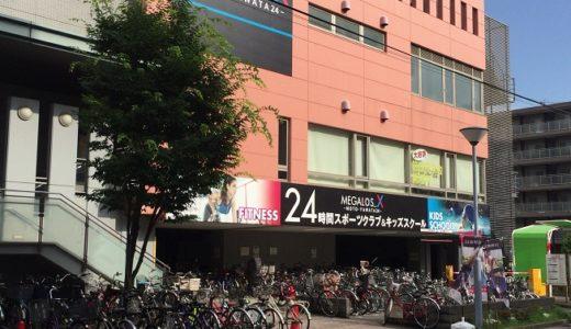 本八幡のスポーツジム・パーソナルジム10店を徹底比較!安いのは?