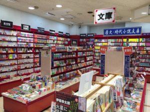 BOOKS昭和堂