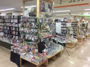 くまざわ書店 津田沼店
