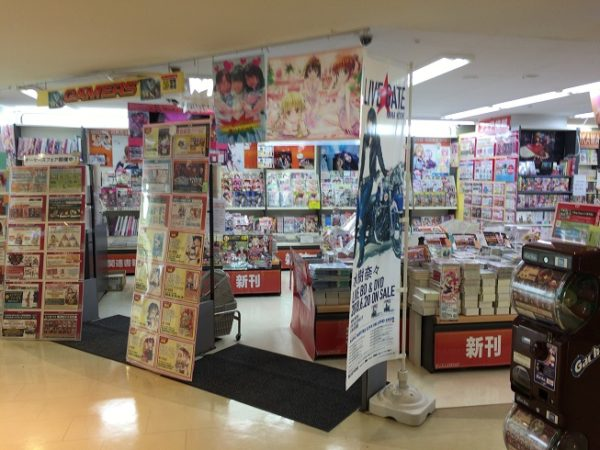 ゲーマーズ 津田沼店