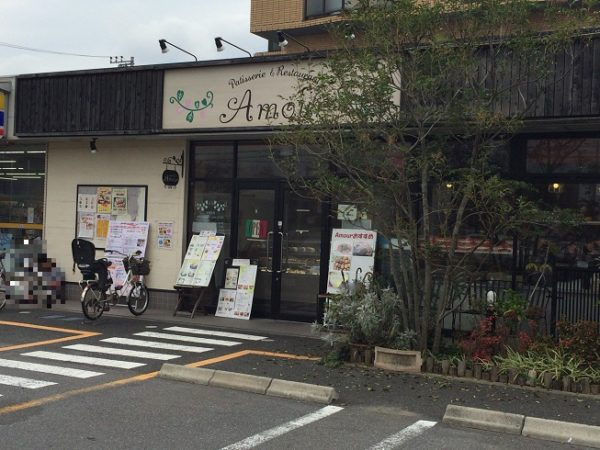 Patisserie &Restaurant Amour 外観