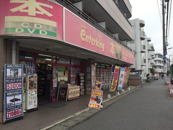 enterking(エンターキング) 南行徳店