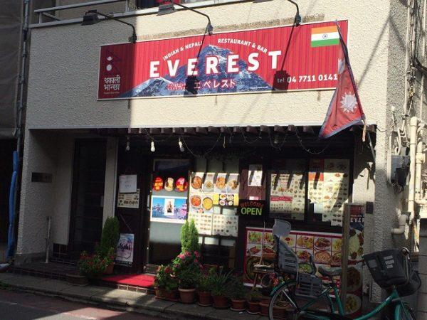 エベレスト 外観