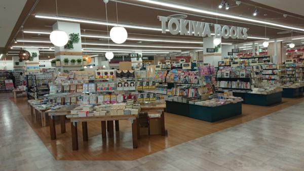 ときわ書房 ニューコースト新浦安店