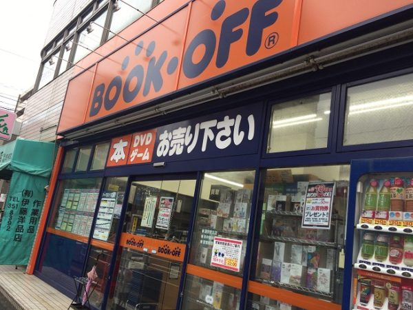 BOOKOFF 浦安北店