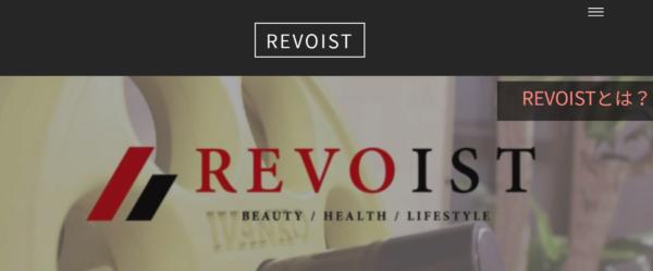 REVOIST