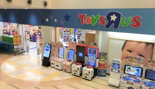 本八幡駅(徒歩10分内)にある子供向け遊び場・お出かけスポット6選!