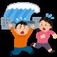 市川市は津波が発生しても大丈夫?